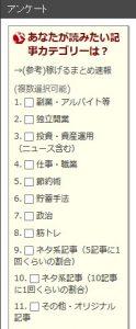 doushiro03